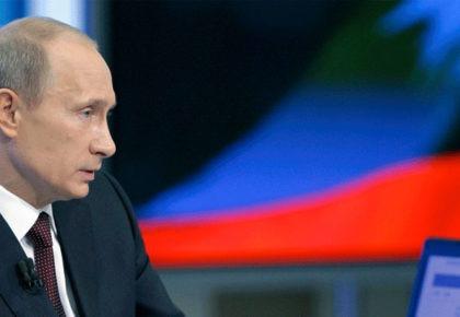Путин в Танхое