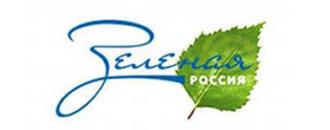Общероссийское экологическое общественное движение