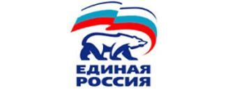 Общероссийская партия «Единая Россия»