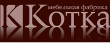 Мебельная фабрика Котка