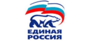 Всероссийская партия «Единая Россия»
