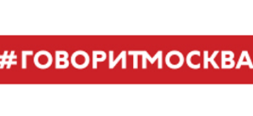 Говорит Москва 94,8 FM