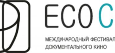 ЭкоЧашка