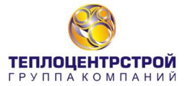 Группа компаний «Теплоцентрстрой»