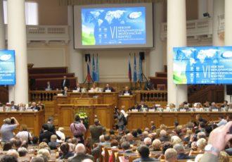 конгресс 20158