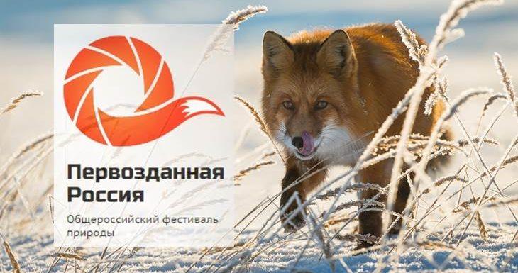 pervozdannaya-rossiya