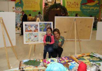 выставка 20142